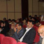 کنگره ملی شعر سیستان